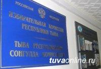 В Туве за 32 мандата депутатов Верховного Хурала борются кандидаты от 6 партий и самовыдвиженцы
