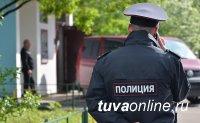 МВД по Республике Тыва просит откликнуться очевидцев ДТП