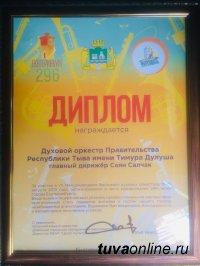 Духовой оркестр Правительства Тувы поздравил жителей Екатеринбурга с Днем города