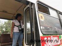 Движение автобусов «КызылГорТранса» по маршруту можно проследить по мобильному приложению «Умный транспорт»