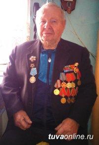 В Кызыле прощаются с ветераном Великой Отечественной войны Анатолием Сердюковым