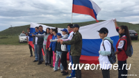В Туве в День российского флага главный символ государства поднимут на гору Догээ