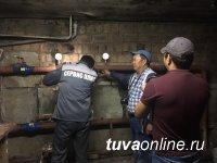 Мэрия Кызыла ведет проверку готовности многоквартирных домов к отопительному сезону