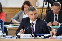 В Туву прилетела команда федеральных министерств во главе с первым вице-премьером Антоном Силуановым