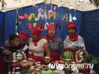 В Туве впервые прошел Республиканский фестиваль «Чая с вареньем»
