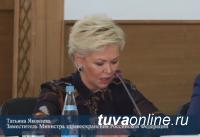 Первый заместитель министра здравоохранения России поддержала строительство Перинатального центра в Туве