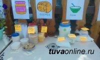 В селе Межегей Тандинского района прошёл общепоселковый «Праздник молока»