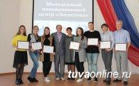 Красноярский агроуниверситет выделил два места для абитуриентов из Тувы