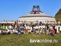Молодежный форум «Команда Тувы – 2030» становится межрегиональным