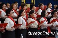 Впервые гимн Кызыла исполнит хор
