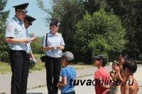 Полицейские Тувы в ходе рейдов на летних каникулах  выявили у водоемов 2497 детей  без присмотра взрослых
