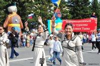 7 сентября Кызыл отметит День Города
