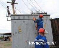 Компания Россети Сибирь в Республике Тыва информирует о плановых отключениях электроэнергии на 04.09.2019 г