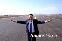 Глава Тувы: Аэропорт «Кызыл» открыт для международных полетов