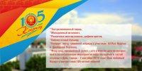 7 СЕНТЯБРЯ - ДЕНЬ ГОРОДА. Программа праздничных мероприятий