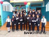 В Тээлинской средней общеобразовательной школе созданы два отряда юных друзей полиции