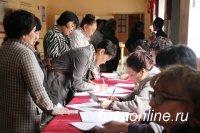 В Туве выбирают депутатов парламента республики