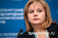 Памфилова поручила разобраться с препятствиями подсчету голосов в Туве