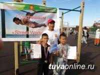 В День города в Кызыле прошел Фестиваль здорового образа жизни