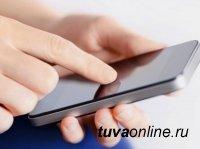В Калмыкии юноша снял средства с найденного телефона, принадлежавшего жительнице Тувы