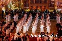 Сайдаш Тумат – участница Дрезденского оперного бала