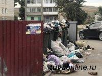 В Мэрию Кызыла поступает вал жалоб от кызылчан на плохую работу СТ-ТБО, переполненные мусорные контейнеры