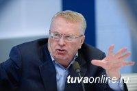 Жириновский отказался от мандата депутата тувинского парламента