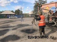 МУП Благоустройство в этом году перевыполнило план ямочного ремонта