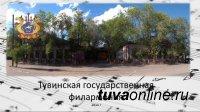 В Туве в 2020 году начнут строить новое здание для филармонии