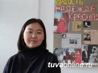 20 сентября с первым сольным концертом выступит восходящая оперная звезда Тувы Карина Ховалыг