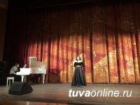 Первые сольные концерты талантливой молодёжи Тувы