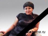 После тяжелой болезни умерла руководитель ведущего турагентства Тувы Юлия Острикова