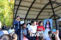 Тувинский государственный театр кукол открыл новый, VII театральный сезон!