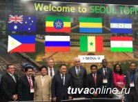Глава Тувы принял участие в переговорах с Фондом Кореи