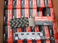 В Туве полицейские совместно с сотрудниками УФСБ выявили факты незаконного оборота боеприпасов и спиртосодержащей продукции