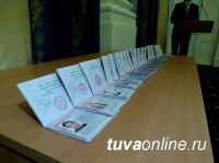В Туве 259 граждан оштрафованы за проживание без регистрации. С 2014 года введена уголовная ответственность за фиктивную регистрацию
