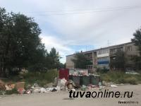 Роспотребнадзор и ГЖИ Тувы проведут проверки по жалобам кызылчан и УК в отношении СТ-ТБО  о систематическом невывозе мусора