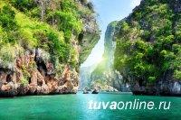 Жители Тувы предпочитают отдыхать в Таиланде и Вьетнаме