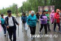 В Туве проживают 10 долгожителей, которым больше 100 лет