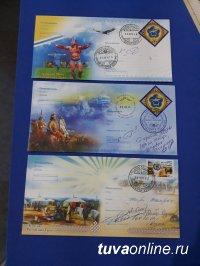 В Кызыле Почта России организует выставку ко Всемирному дню почты