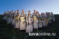 17-й концертный сезон откроет сегодня Тувинский национальный оркестр