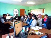 Минприроды Тувы объявило набор общественных инспекторов