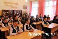 В Туве за школьные парты сели 68265 детей - на 1030 больше, чем в прошлом году