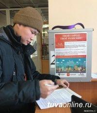 9 и 10 октября кызылчане смогут проголосовать за наиболее нуждающиеся в благоустройстве общественные пространства