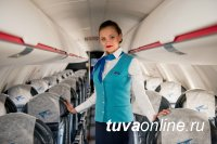 ИрАэро: Небо зовет! Как стать стюардессой?