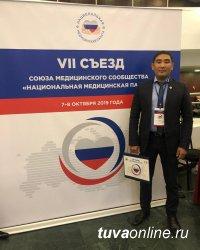 Росси Кужугет принял участие в съезде Национальной медицинской палаты России
