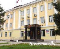 Мэрия Кызыла объявляет отбор кандидатов в кадровый резерв