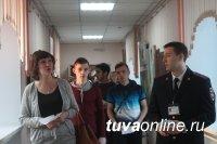 Вниманию абитуриентов: 13 октября в Сибирском юридическом институте МВД России состоится «День открытых дверей»