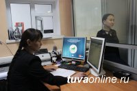 МВД Тувы разъясняет порядок пересечения границы для участия в ярмарке в Арц-Сууръ (Монголия)