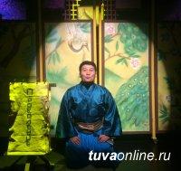 Дух вечной Японии в Театре кукол Тувы